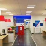 inauguration-agence-axa-banque